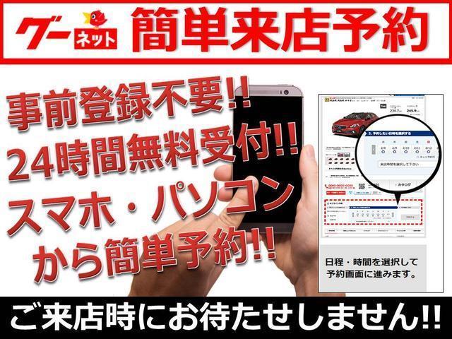 DXコンフォート キーレス・ETC・フロアオートマ(25枚目)