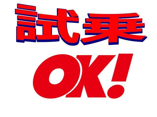 DXコンフォート キーレス・ETC・フロアオートマ(27枚目)