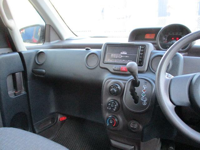 X Bluetooth対応SDナビ・ETC・左自動スライドドア・PUSHスタート・スマートキー(18枚目)