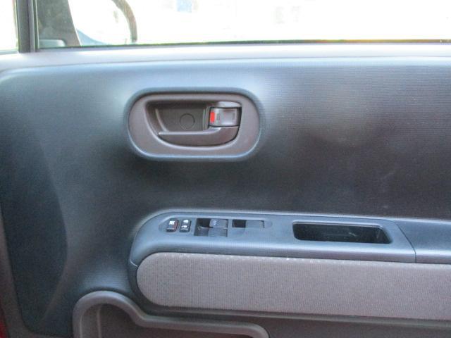X Bluetooth対応SDナビ・ETC・左自動スライドドア・PUSHスタート・スマートキー(21枚目)