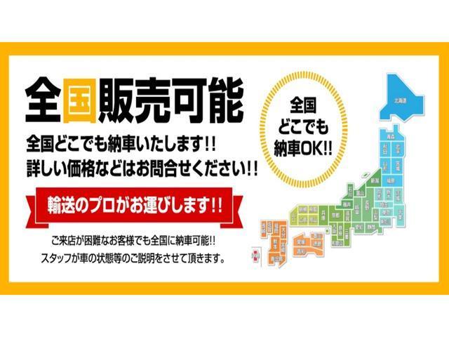DXコンフォート ETC・キーレス・無料1年保証付(27枚目)