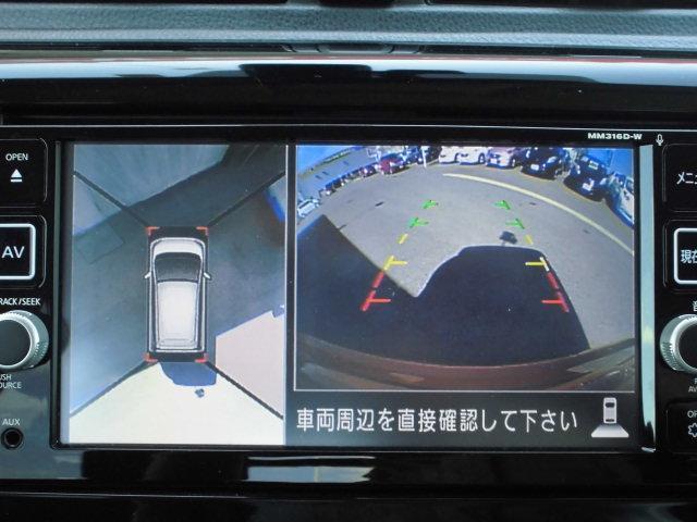 日産 デイズ ハイウェイスターX 自動ブレーキ アラウンドM