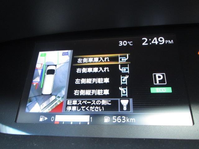 X Vセレクション 寒冷地仕様(9枚目)