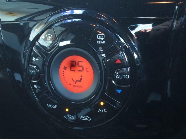 日産 ノート X 自動ブレーキ 踏み間違い防止アシスト