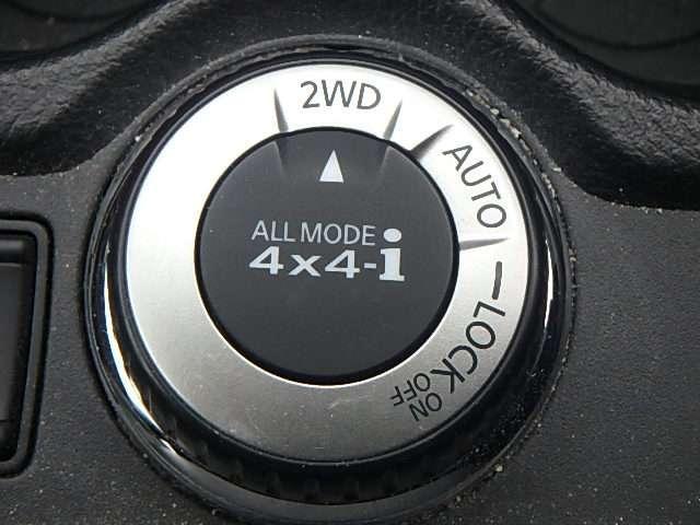 4WDと2WDの切替スイッチ