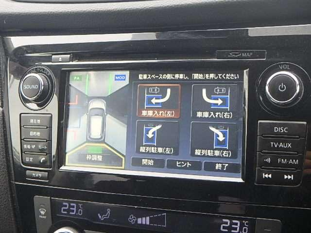 インテリジェントパーキングアシスト:駐車枠を指定するだけで、車が自動でハンドル操作を行い、枠の中への駐車をサポートします