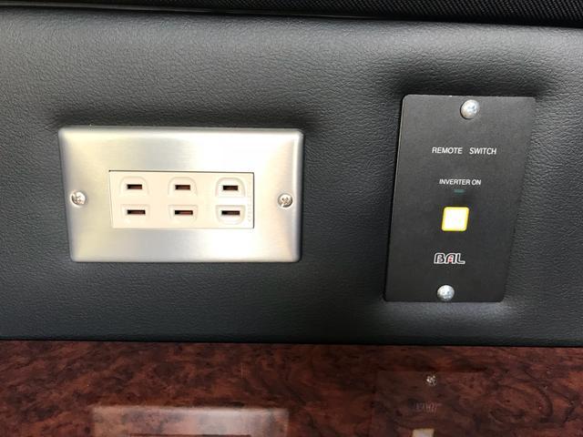Sロング4WD 走行充電装置 サブバッテリー 車中泊仕様(6枚目)