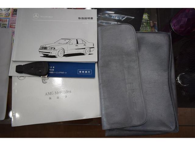 「その他」「AMG」「セダン」「岐阜県」の中古車25