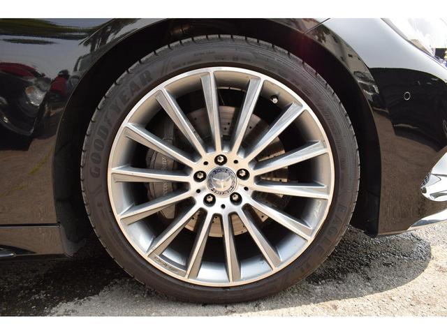 S550 4マチック クーペ AMGライン 白革(14枚目)
