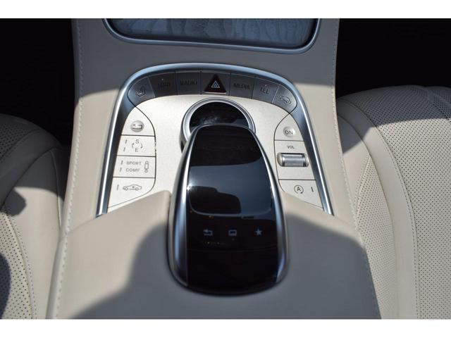 S550 4マチック クーペ AMGライン 白革(20枚目)