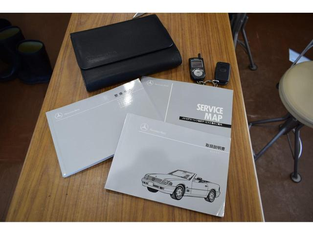 「メルセデスベンツ」「Mクラス」「オープンカー」「岐阜県」の中古車21