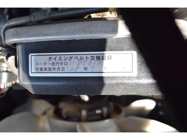 「トヨタ」「クラウンステーションワゴン」「ステーションワゴン」「岐阜県」の中古車28
