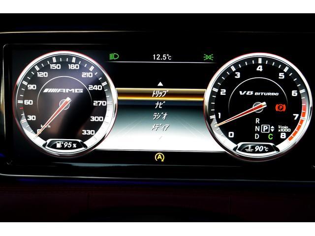 S63 AMG 4マチック クーペ エディション1(13枚目)
