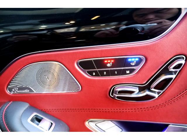 S63 AMG 4マチック クーペ エディション1(17枚目)