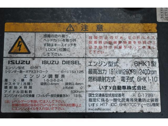 増トン 冷凍バン(12枚目)