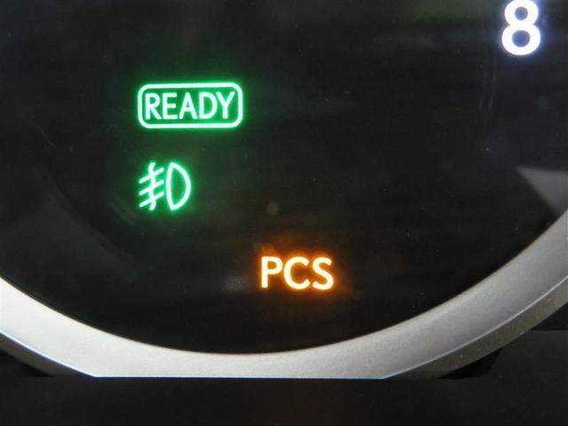 プリクラッシュセーフティーシステム付きです。 衝突を回避したり、軽減したりします。 詳しくは取扱説明書をご覧下さい。