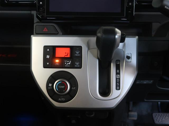 ダイハツ ウェイク G SA ターボ車 両側電動スライドドア 純正8型ナビ