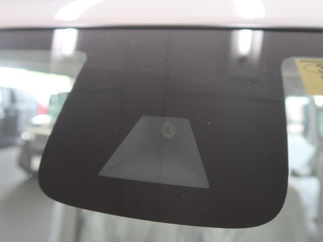 日産 デイズルークス X 電動スライドドア エマージェンシーブレーキシステム