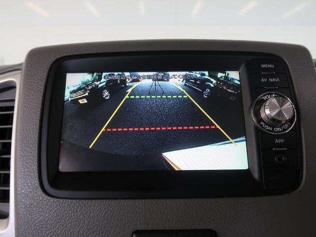 X(レーダーブレーキサポート装着車) 電動スライド ナビ(6枚目)