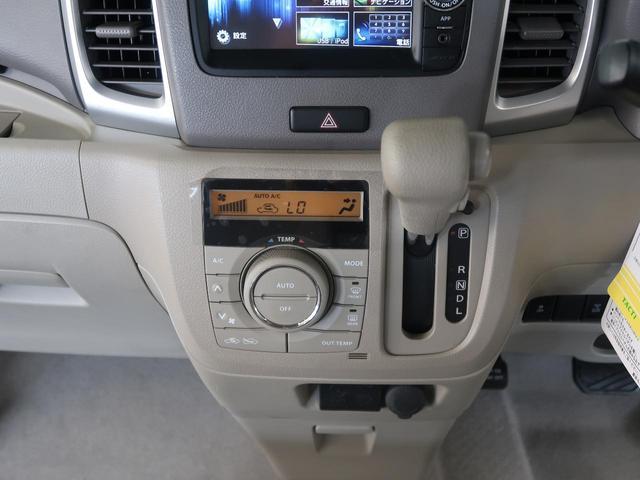 X(レーダーブレーキサポート装着車) 電動スライド ナビ(9枚目)