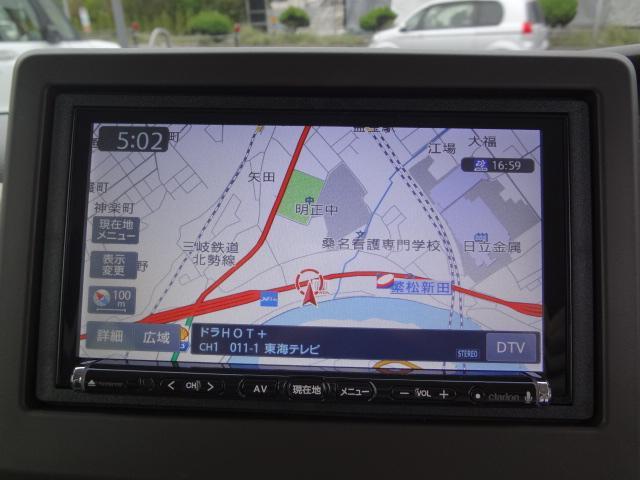 G・Lホンダセンシング・届出済未使用車・メモリーナビ・ETC(15枚目)