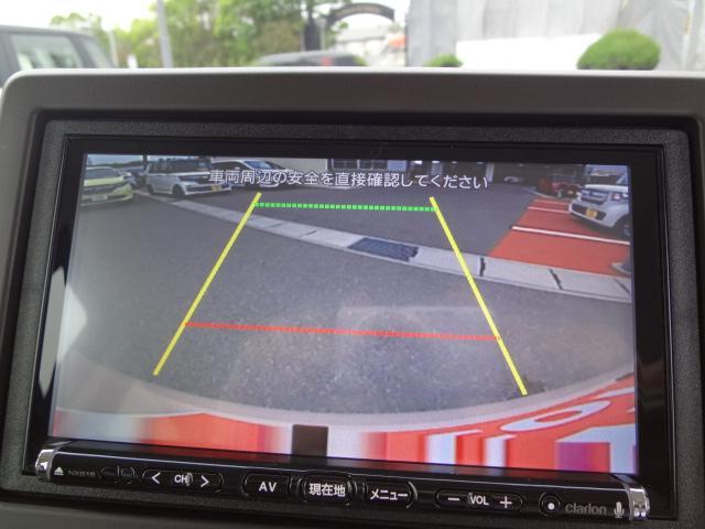 G・Lホンダセンシング・届出済未使用車・メモリーナビ・ETC(16枚目)