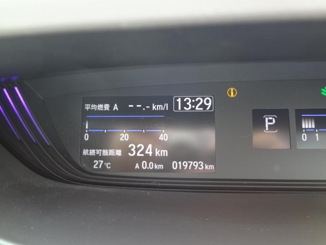 「ホンダ」「フリード」「ミニバン・ワンボックス」「三重県」の中古車10