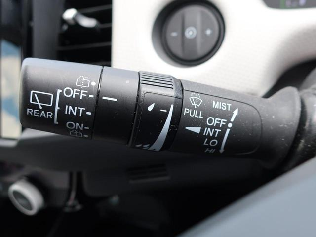 e:HEVベーシック ホンダセンシング ギャザズ8インチナビフルセグTV LEDヘッドライト フルオートエアコン スマートキーシステム 電子制御パーキングブレーキ オートブレーキホールド機能(13枚目)