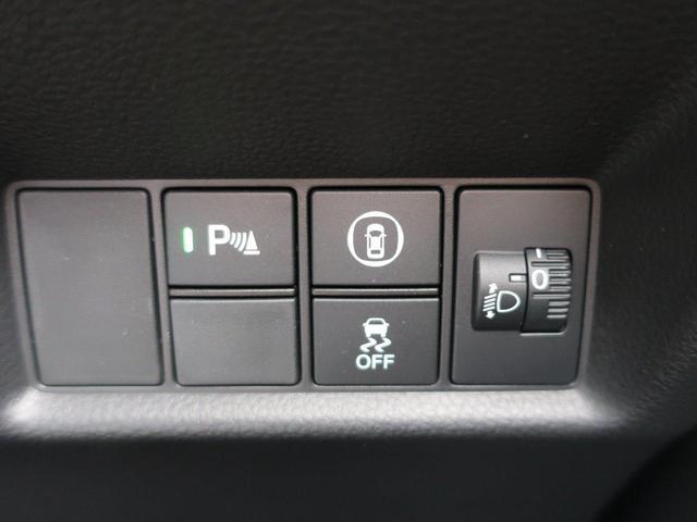 e:HEVベーシック ホンダセンシング ギャザズ8インチナビフルセグTV LEDヘッドライト フルオートエアコン スマートキーシステム 電子制御パーキングブレーキ オートブレーキホールド機能(14枚目)