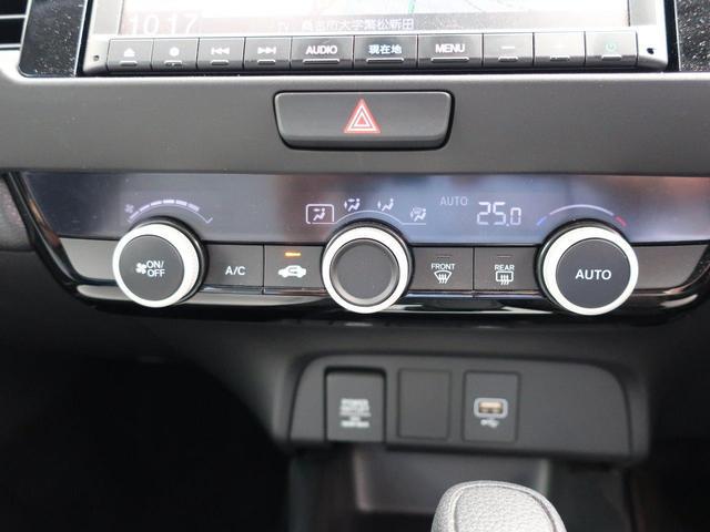 e:HEVベーシック ホンダセンシング ギャザズ8インチナビフルセグTV LEDヘッドライト フルオートエアコン スマートキーシステム 電子制御パーキングブレーキ オートブレーキホールド機能(16枚目)