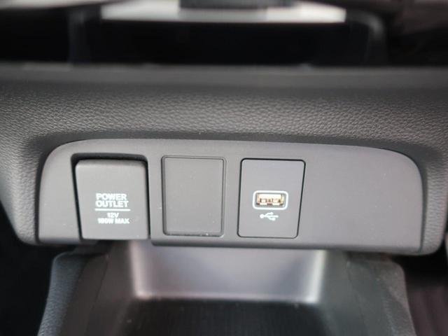 e:HEVベーシック ホンダセンシング ギャザズ8インチナビフルセグTV LEDヘッドライト フルオートエアコン スマートキーシステム 電子制御パーキングブレーキ オートブレーキホールド機能(17枚目)