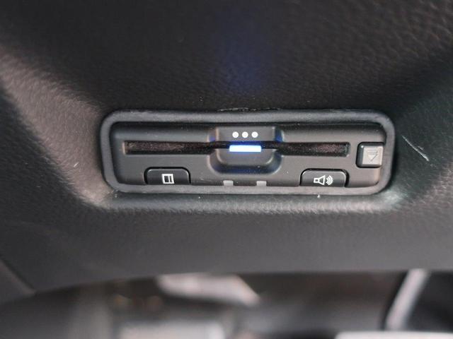 e:HEVベーシック ホンダセンシング ギャザズ8インチナビフルセグTV LEDヘッドライト フルオートエアコン スマートキーシステム 電子制御パーキングブレーキ オートブレーキホールド機能(19枚目)