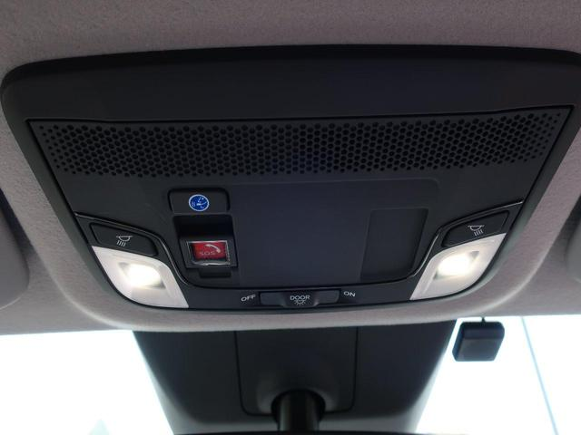 e:HEVベーシック ホンダセンシング ギャザズ8インチナビフルセグTV LEDヘッドライト フルオートエアコン スマートキーシステム 電子制御パーキングブレーキ オートブレーキホールド機能(22枚目)