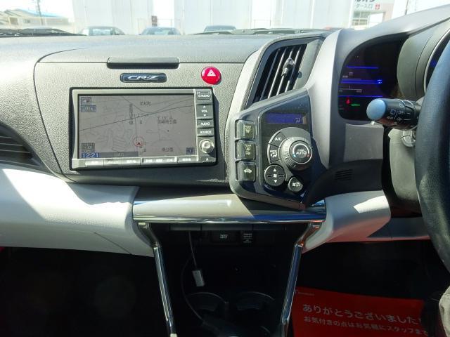 ホンダ CR-Z α F6 フルセグ&Bカメラ付HDDナビ クルコン HID