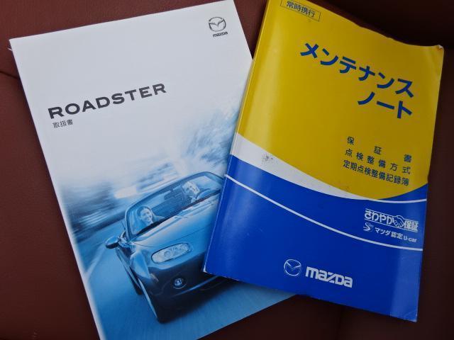 マツダ ロードスター VS BOSE ヒーター付革シート HID パドルシフト