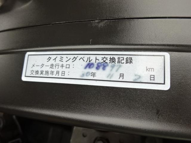 BZ-R 6MT タイベル交換済 TEIN車高調 フジツボ(20枚目)