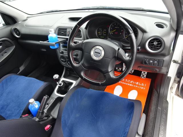 運転席からのビューです!シートやステアリングの状態の良さは前オーナー様の丁寧さの証!!!