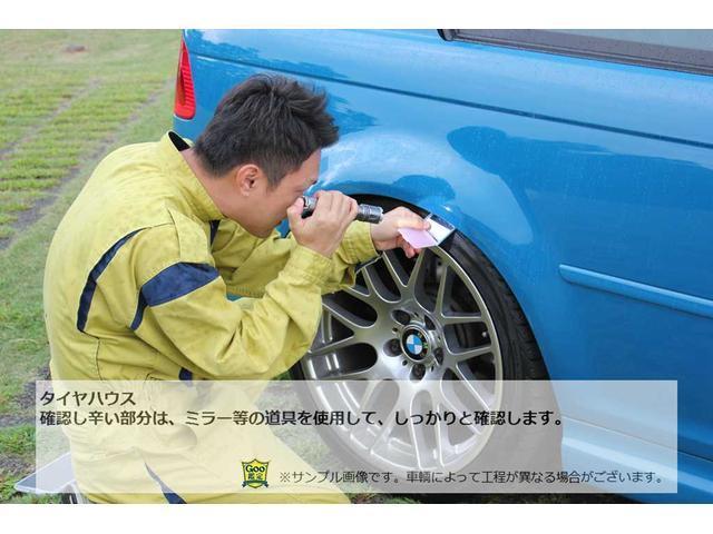 確認し辛い部分は、ミラー等の道具を使用して、しっかりと確認します。(※車両によって工程が異なる場合がございます)