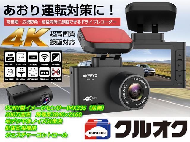 「ホンダ」「CR-Z」「クーペ」「愛知県」の中古車56