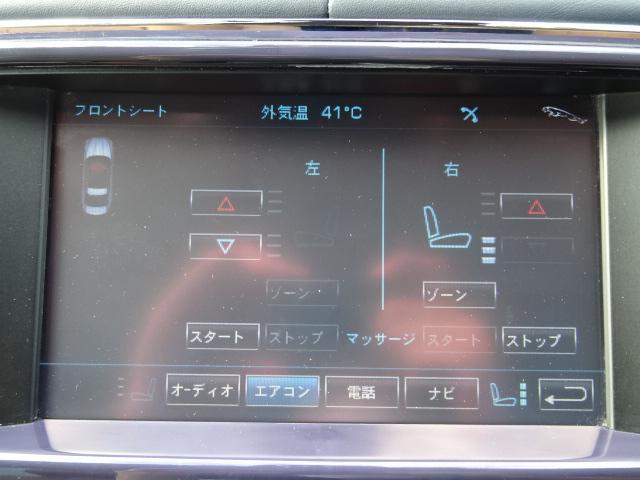 運転席助手席シートヒーター、シートクーラー付いています!またマッサージ機能も付いています!