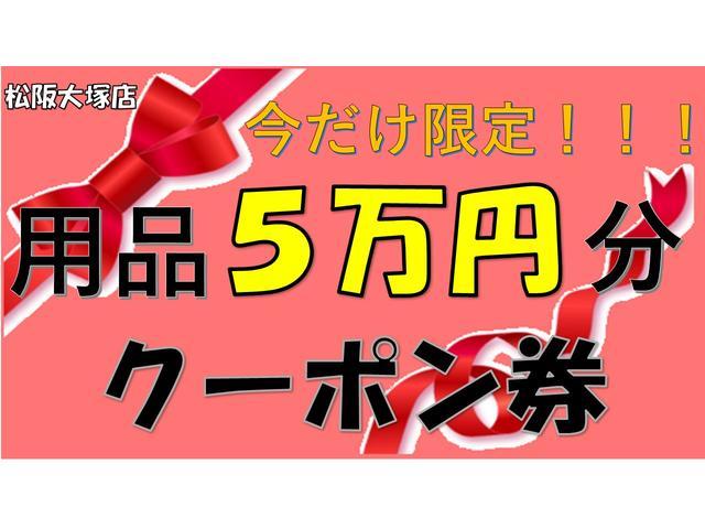 「ホンダ」「N-BOX+カスタム」「コンパクトカー」「三重県」の中古車2