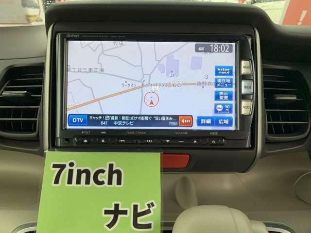 「ホンダ」「N-BOX+カスタム」「コンパクトカー」「三重県」の中古車7