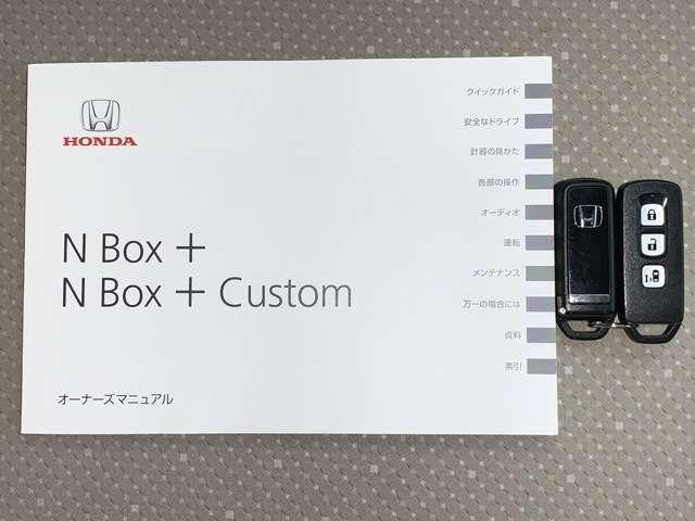 「ホンダ」「N-BOX+カスタム」「コンパクトカー」「三重県」の中古車19