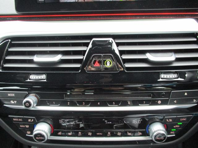 640i xDrive GT Mスポ イノベーションP&SR(16枚目)