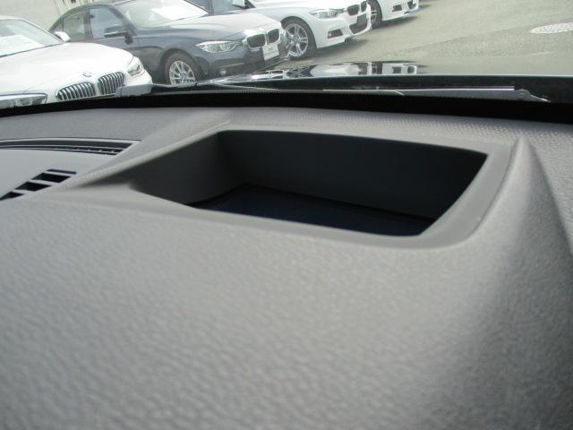 xDrive 18d Mスポーツ 黒レザー ACC&HUD(13枚目)