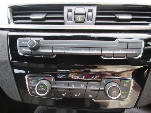 xDrive 18d Mスポーツ 黒レザー ACC&HUD(15枚目)