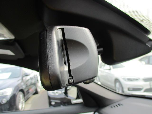 xDrive 18d Mスポーツ 黒レザー ACC&HUD(20枚目)