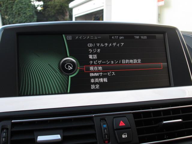 「BMW」「BMW M6」「クーペ」「静岡県」の中古車19