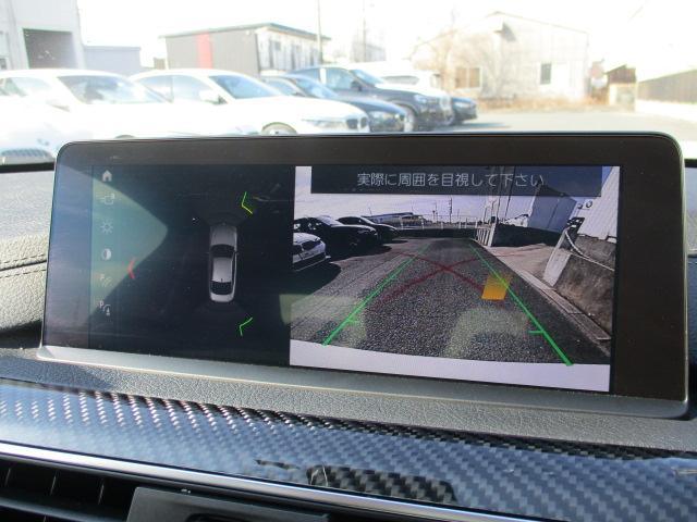「BMW」「BMW M4」「クーペ」「静岡県」の中古車17