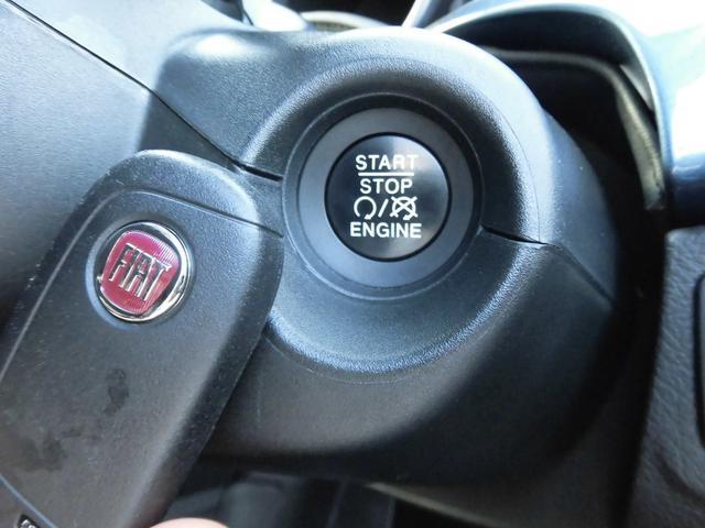 このボタンを押せば、エンジン始動!